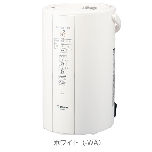 ホワイト(-WA)