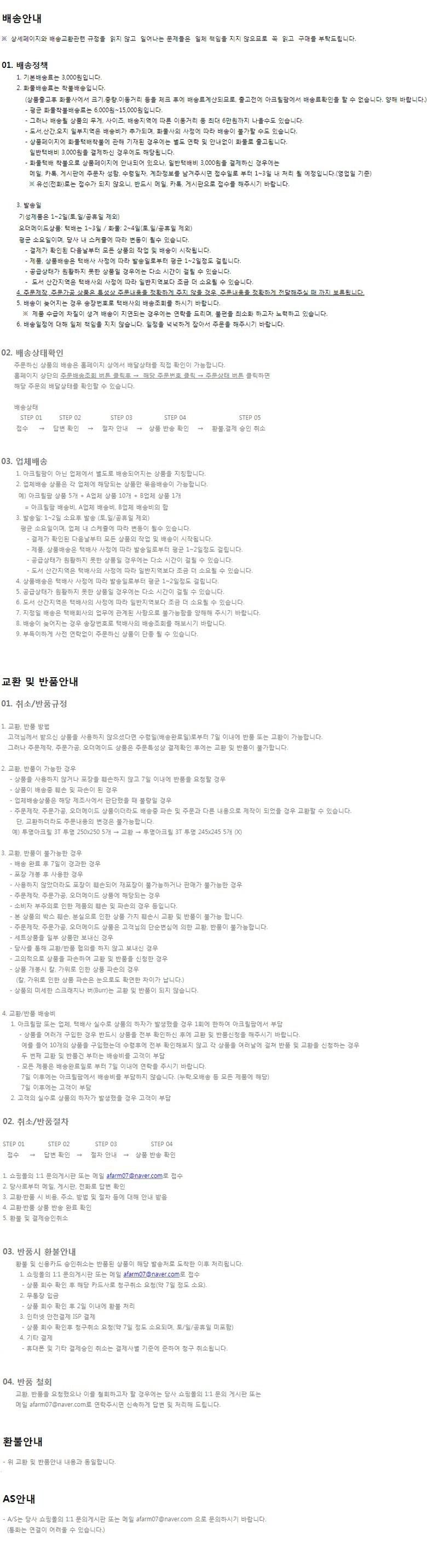 라운드 미니 도어사인 - 아크릴팜, 9,200원, 문패/보드, 아크릴문패